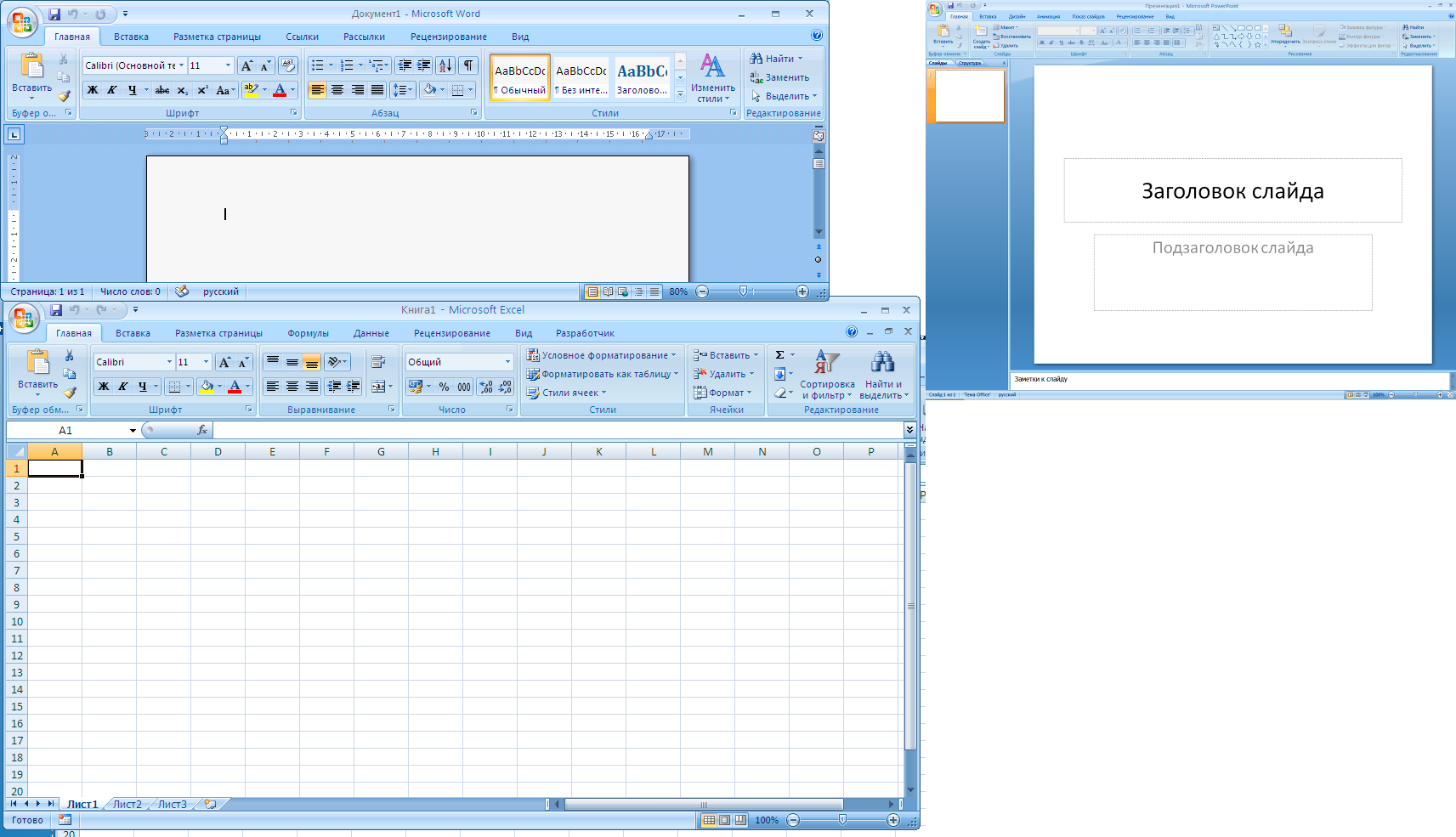 office2007.png