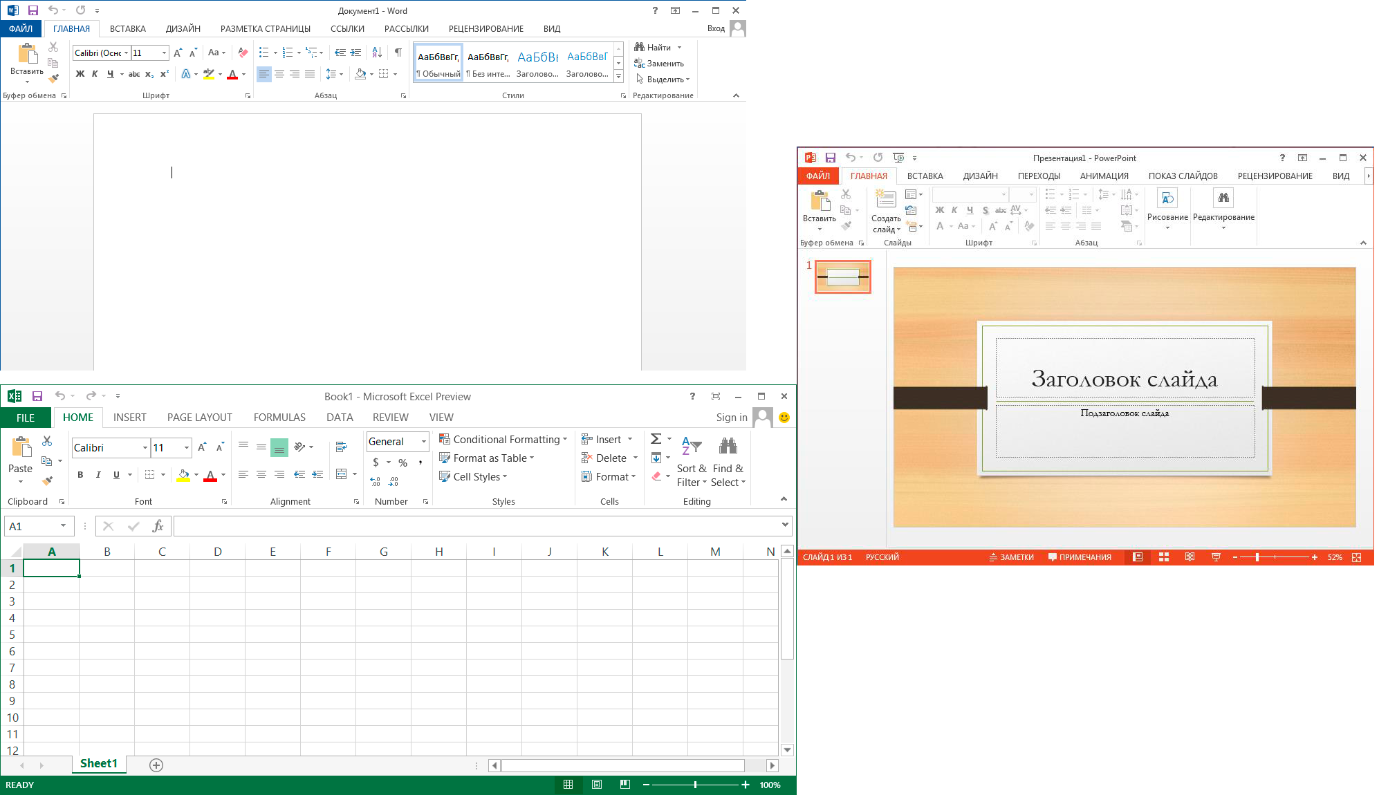 office 2013.png